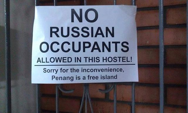 No russian occupant