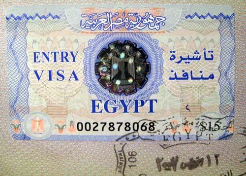 Визовый платеж и туристический сбор в аэропортах Египта по прилёту для украинцев