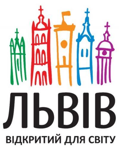 Лео Арт фестиваль во Львове