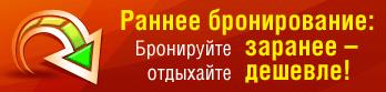 Раннее   бронирование туров в Финляндию из Харькова 2014-2015