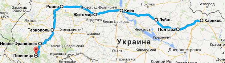 Харьков-Буковель. Маршрут автобуса